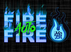 fire-fire-強